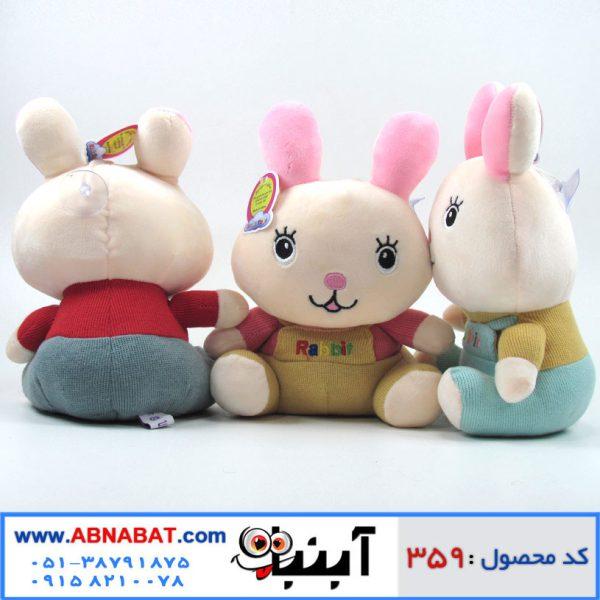عروسک خرگوش ملوس