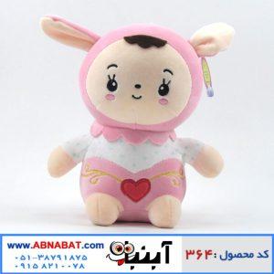 عروسک خرگوش لباس قلبی