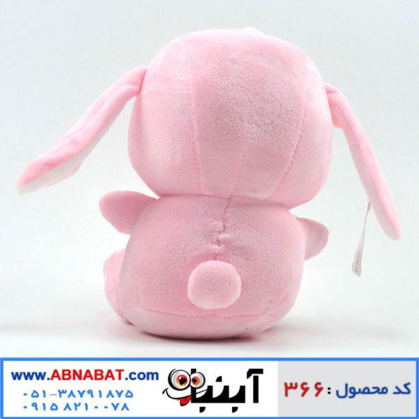 عروسک خرگوش لباس هویجی