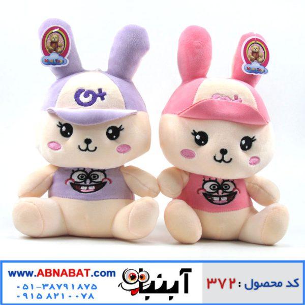 عروسک خرگوش کلاه دار