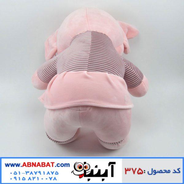 عروسک فیل دامن دار