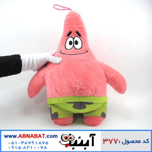 عروسک پاتریک بزرگ