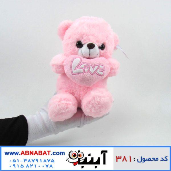 عروسک خرس قلب دار