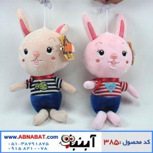 عروسک خرگوش ملوان
