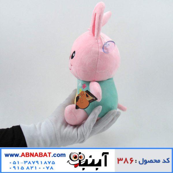 عروسک خرگوش قاشق چنگالی