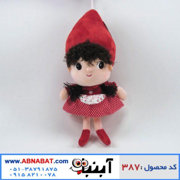 عروسک دختر کلاه شیپوری