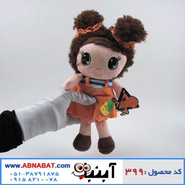 عروسک دختر مو فرفری