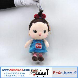 عروسک دختر روی سینه تلویزیون دار