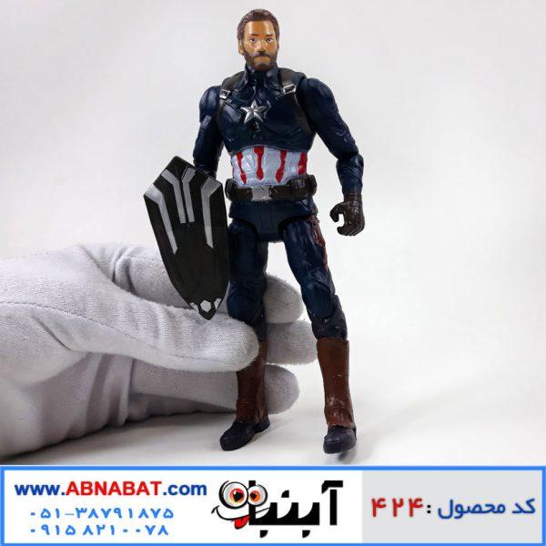 اکشن فیگور کاپیتان امریکا infinity war