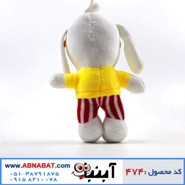 عروسک آقای پیبادی