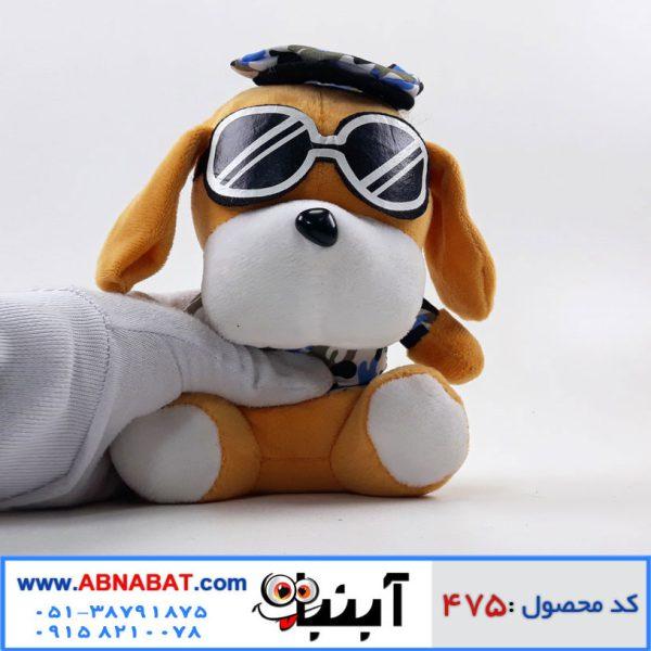 عروسک سگ چریکی