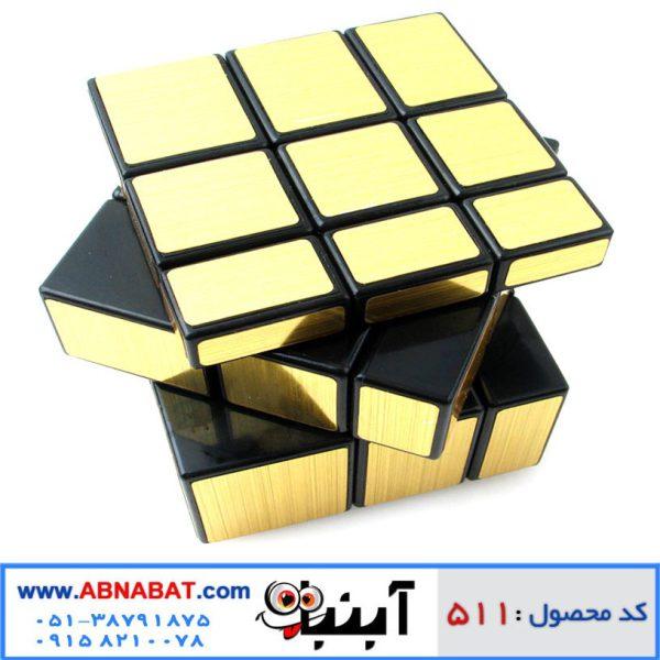 روبیک آینه ای طلایی