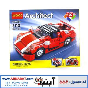 لگو ماشین 23 مدل ARCHITECT