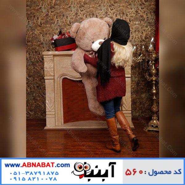 عروسک خرس بزرگ ولنتاین رنگ شکلاتی