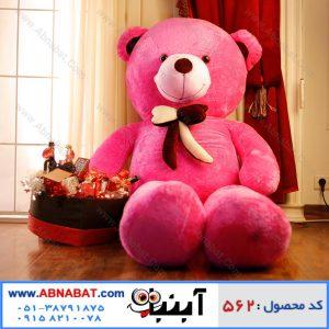 عروسک خرس بزرگ ولنتاین رنگ صورتی
