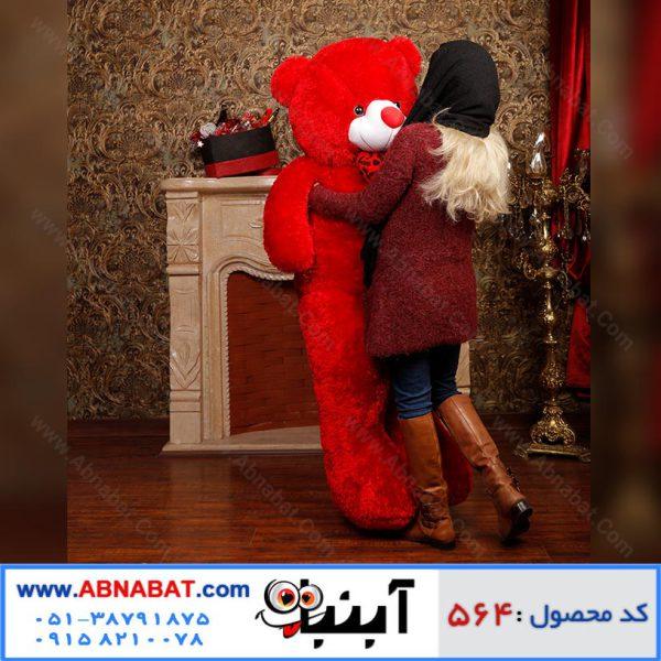 عروسک خرس بزرگ ولنتاین رنگ قرمز