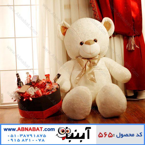 عروسک خرس سفید ولنتاین