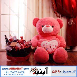 عروسک خرس ولنتاین قلب دار رنگ صورتی