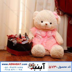 عروسک خرس بزرگ سفید با لباس صورتی