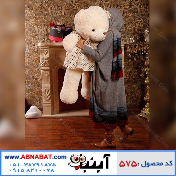 عروسک خرس بزرگ سفید با پیراهن دخترانه خالدار