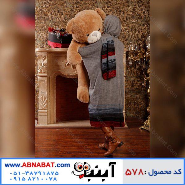 عروسک خرس بزرگ love رنگ نسکافه ای