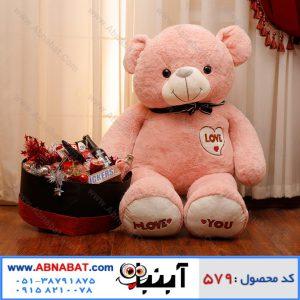 عروسک خرس بزرگ love رنگ صورتی