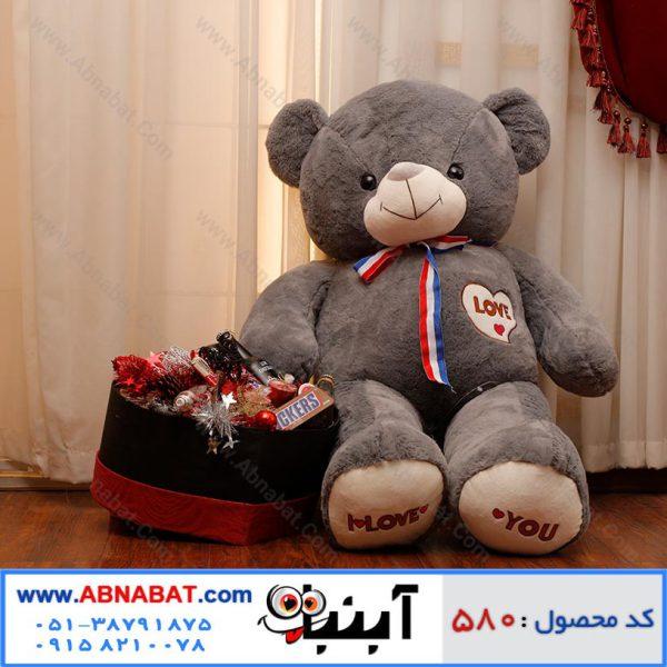 عروسک خرس بزرگ love رنگ خاکستری