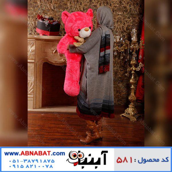 عروسک خرس صورتی بزرگ ویژه ولنتاین