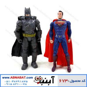 اکشن فیگور بتمن و سوپرمن