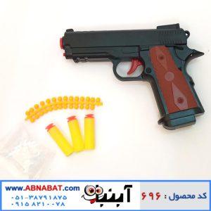 تفنگ اسباب بازی GUN 309