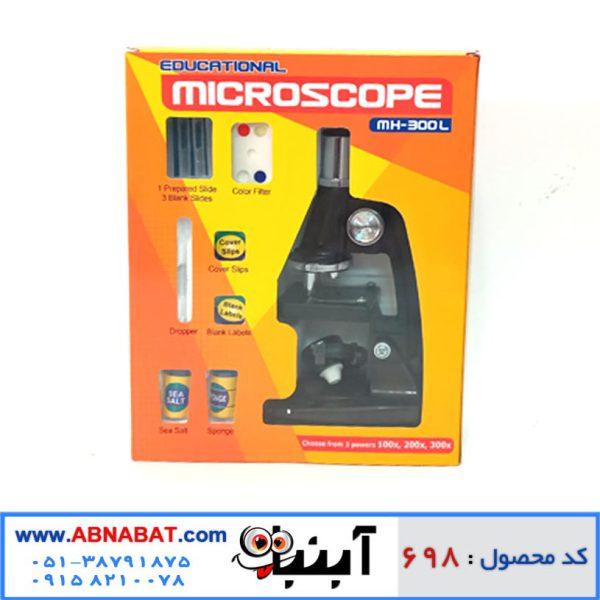 میکروسکوپ مدل MH-300L
