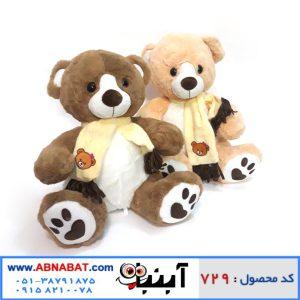 عروسک خرس کف پنجه پا قلبی
