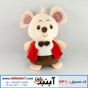 عروسک موش جنتلمن بزرگ