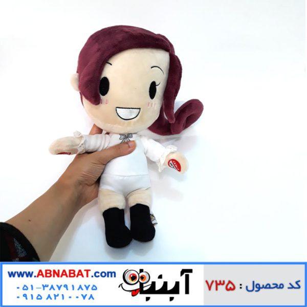 عروسک دختر و پسر فشن