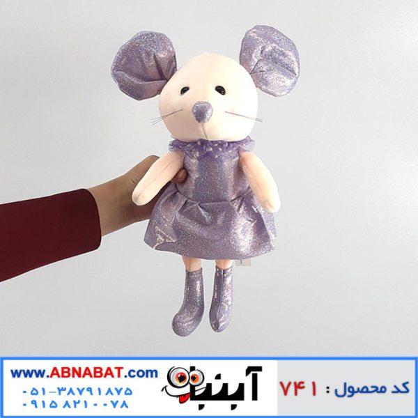عروسک موش لباس اکلیلی