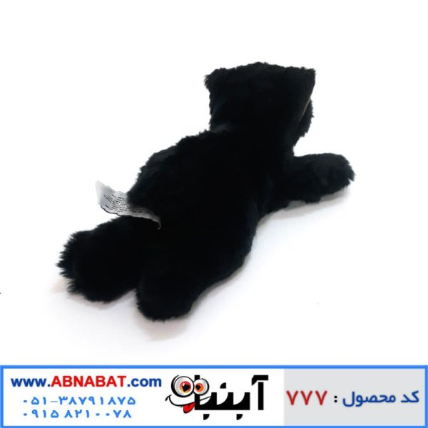 عروسک خرس خوابیده اورجینال