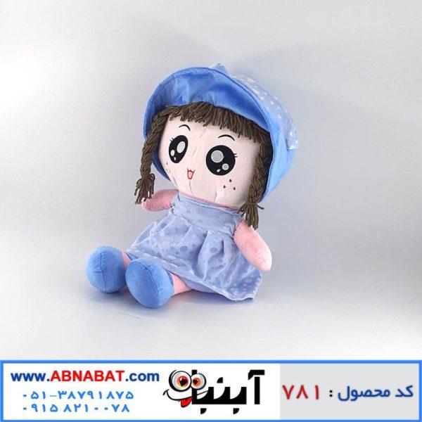 عروسک دختر دامن خالدار