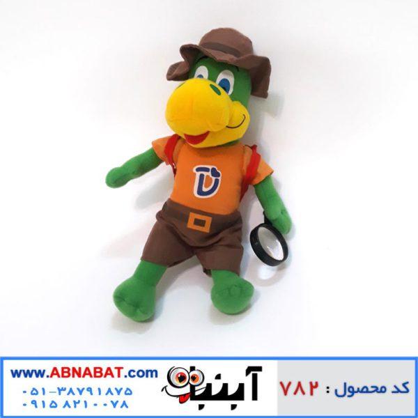 عروسک دایناسور موزیکال