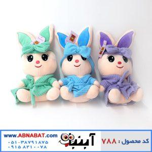 عروسک خرگوش لباس حوله ای