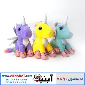 عروسک اسب تک شاخ ستاره دار