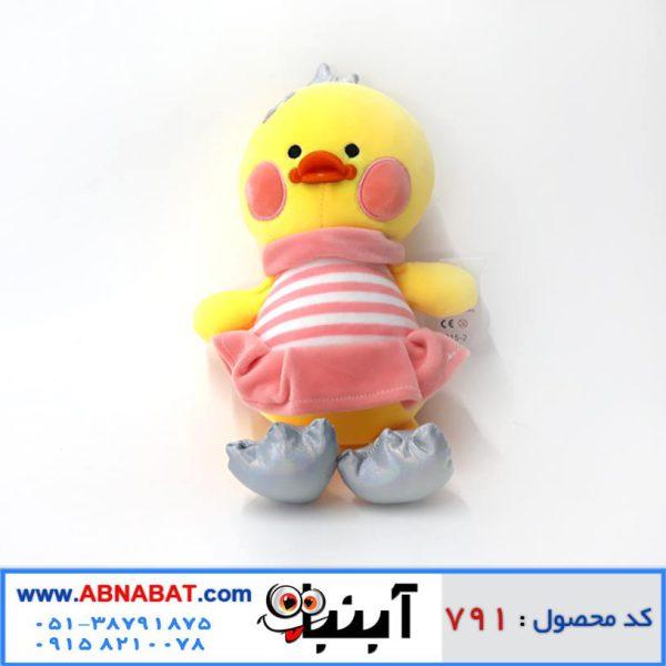 عروسک جوجه اردک طلایی