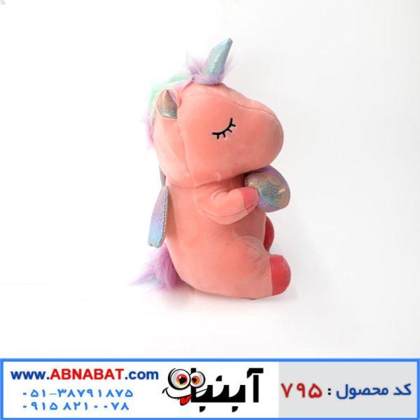 عروسک اسب تک شاخ قلب دار