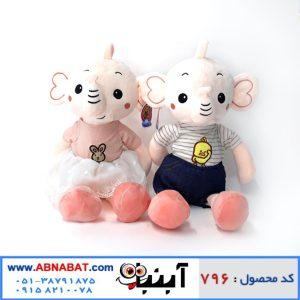 عروسک فیل دختر و پسر