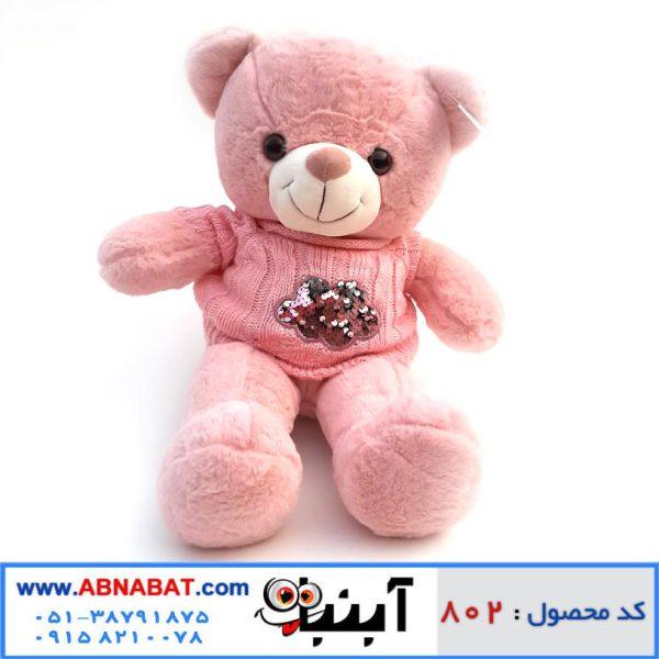 عروسک خرس لباس بافتنی