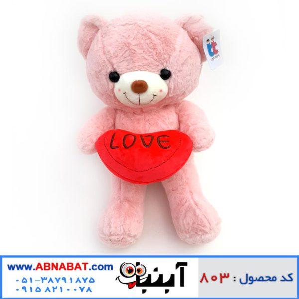 عروسک خرس قلب دار 38 سانت