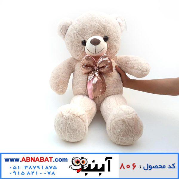 عروسک خرس پاپیون دار 70 سانت