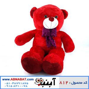 عروسک خرس قرمز 90 سانت