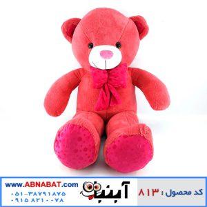 عروسک خرس بزرگ صورتی 100 سانت