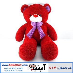 عروسک خرس قرمز 150 سانت