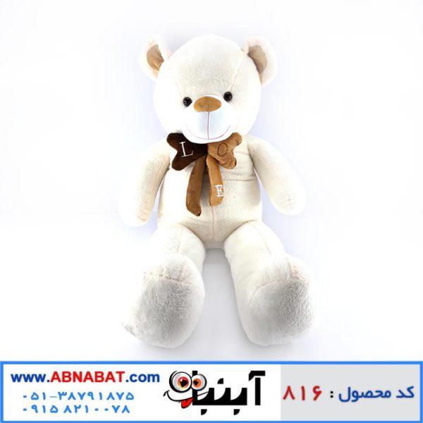 عروسک خرس سفید 150 سانت
